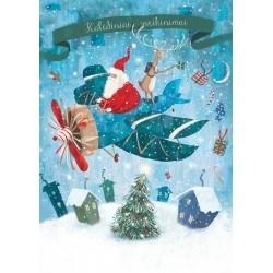 AM 304. Kalėdinis atvirukas