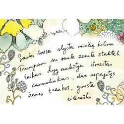 Puodelis Vidurdienis su gėlėta Poezija