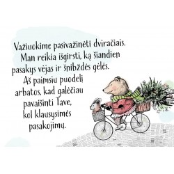 Puodelis Kelionė dviračiais