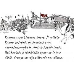 """Puodelis """"Kaunas – tai žydinti Laisvė"""""""
