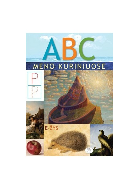 ABC meno kūriniuose