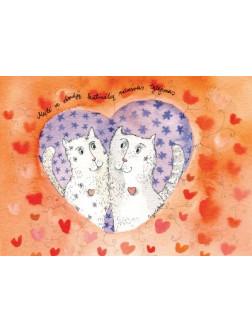 Meilė ir dviejų katinėlių rausvas tylėjimas