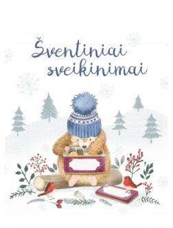 AM299 Kalėdinis atvirukas